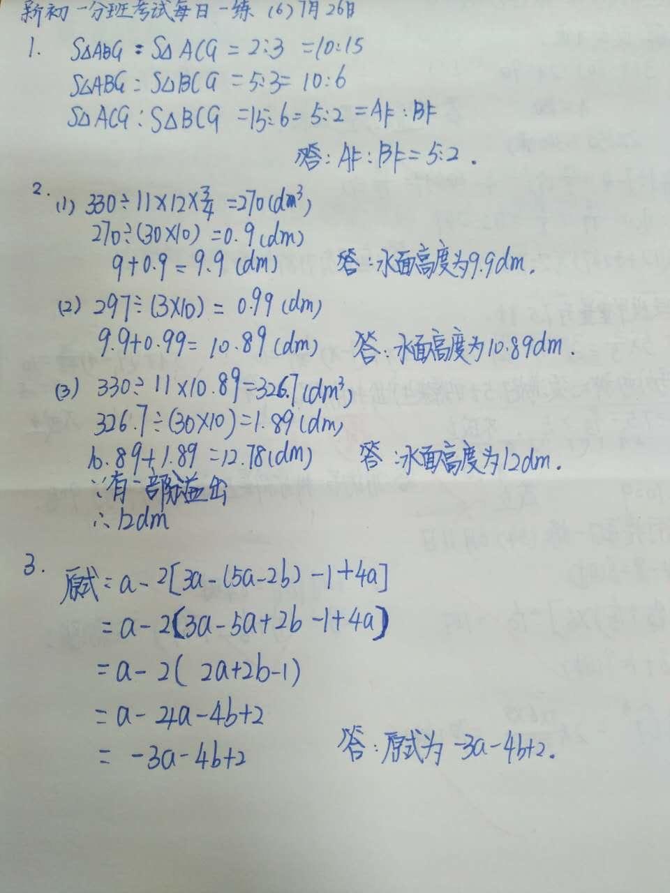 A22CE17A-6F2A-49F0-969F-35628461B0B0.jpg