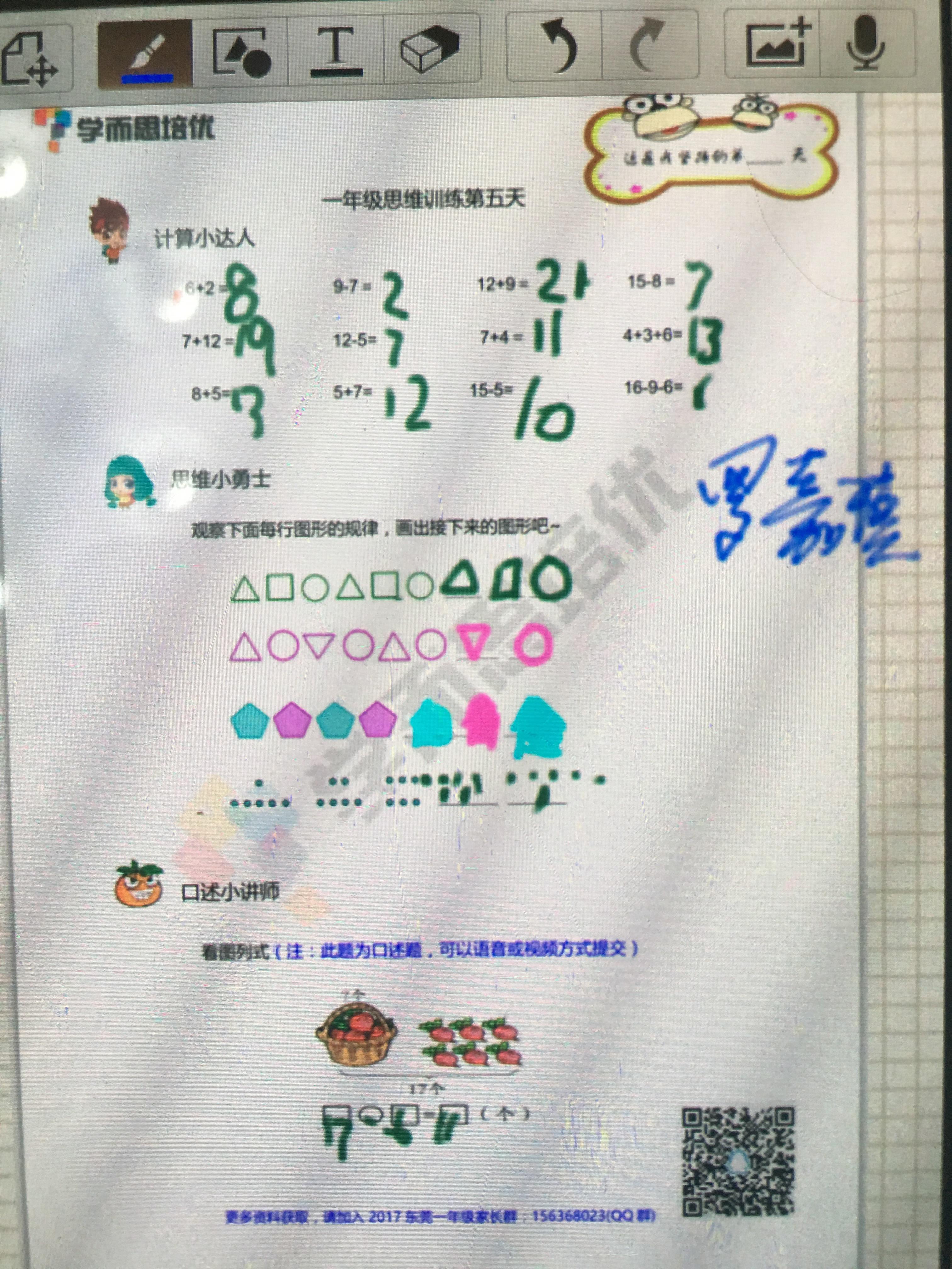 4E1F02A3-4F42-426C-9E14-4391F8E22650.jpg