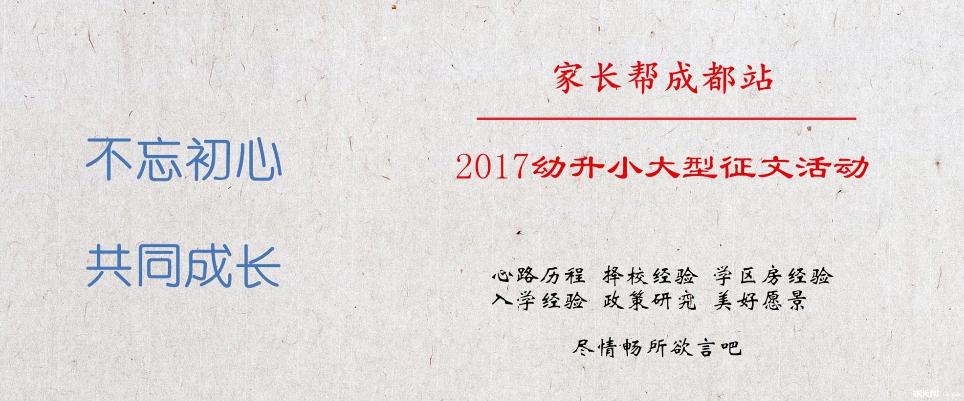 suse_zhiwen-108_副本.jpg