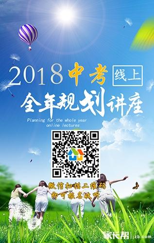 中考全年规划.jpg