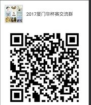 微信截图_20170804122356.png