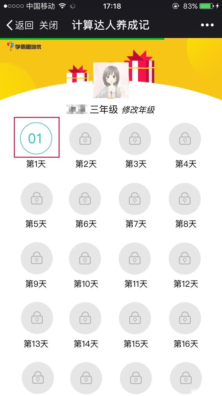 微信图片_20170803174311.jpg