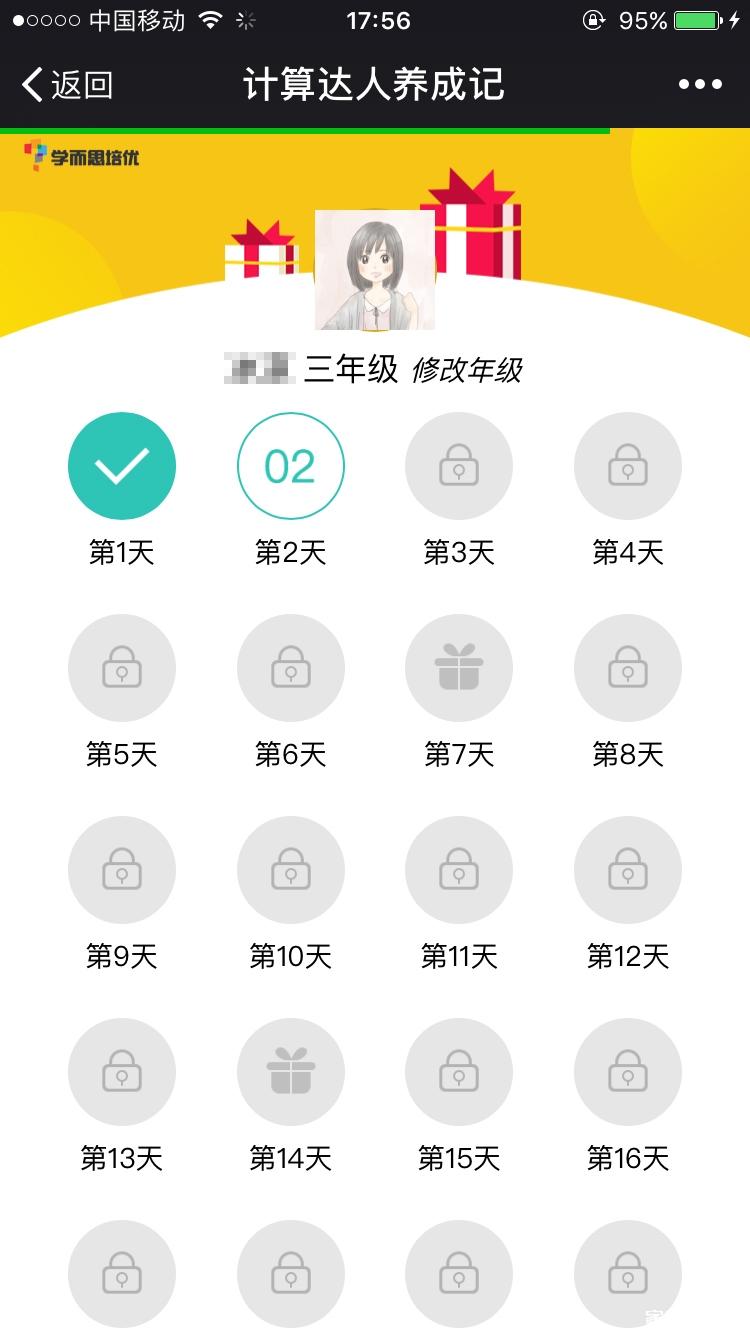 微信图片_20170803175545.jpg
