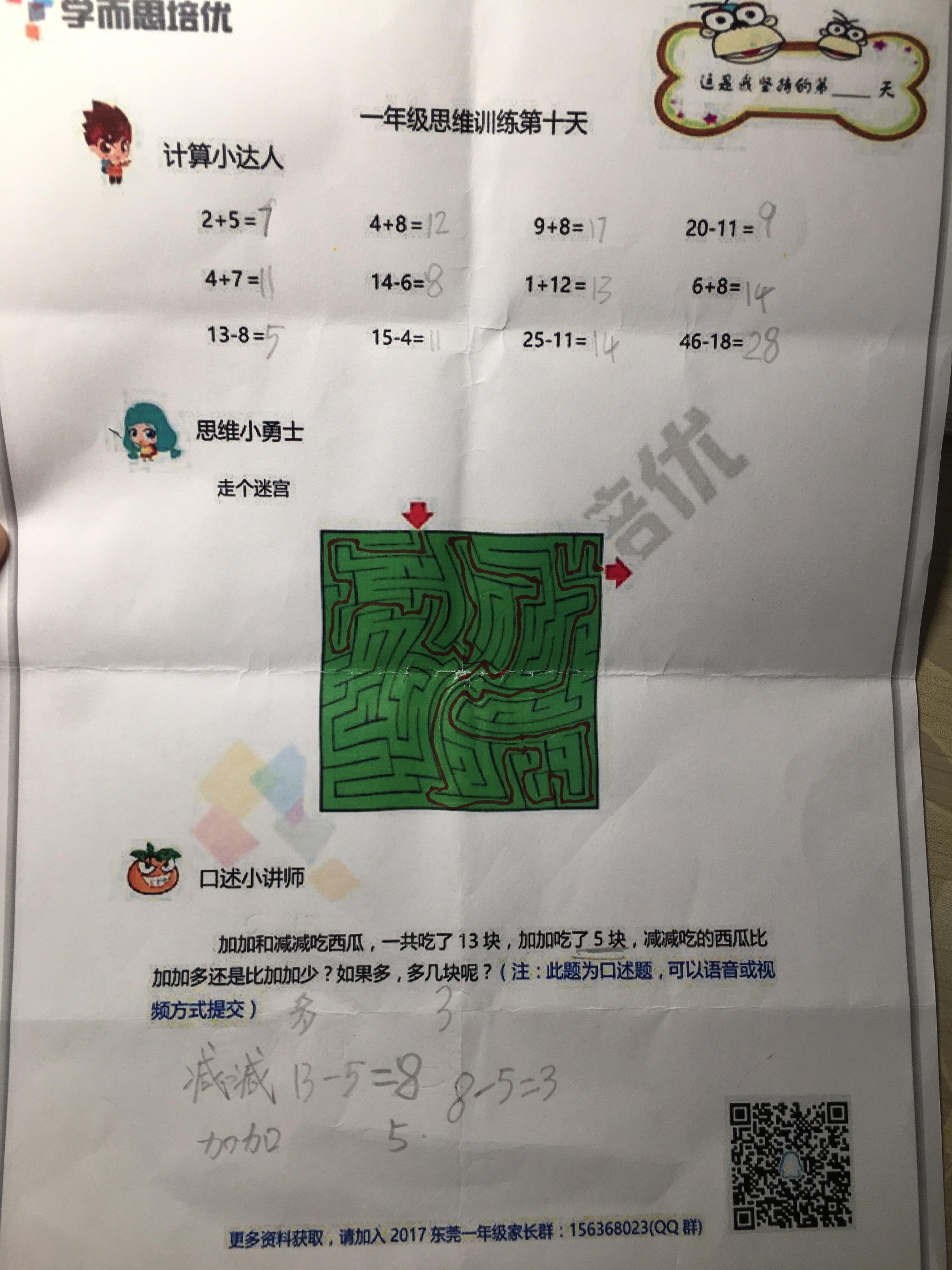 3AAE4C2D-D747-48AE-A6DD-29108CBCB754.jpg