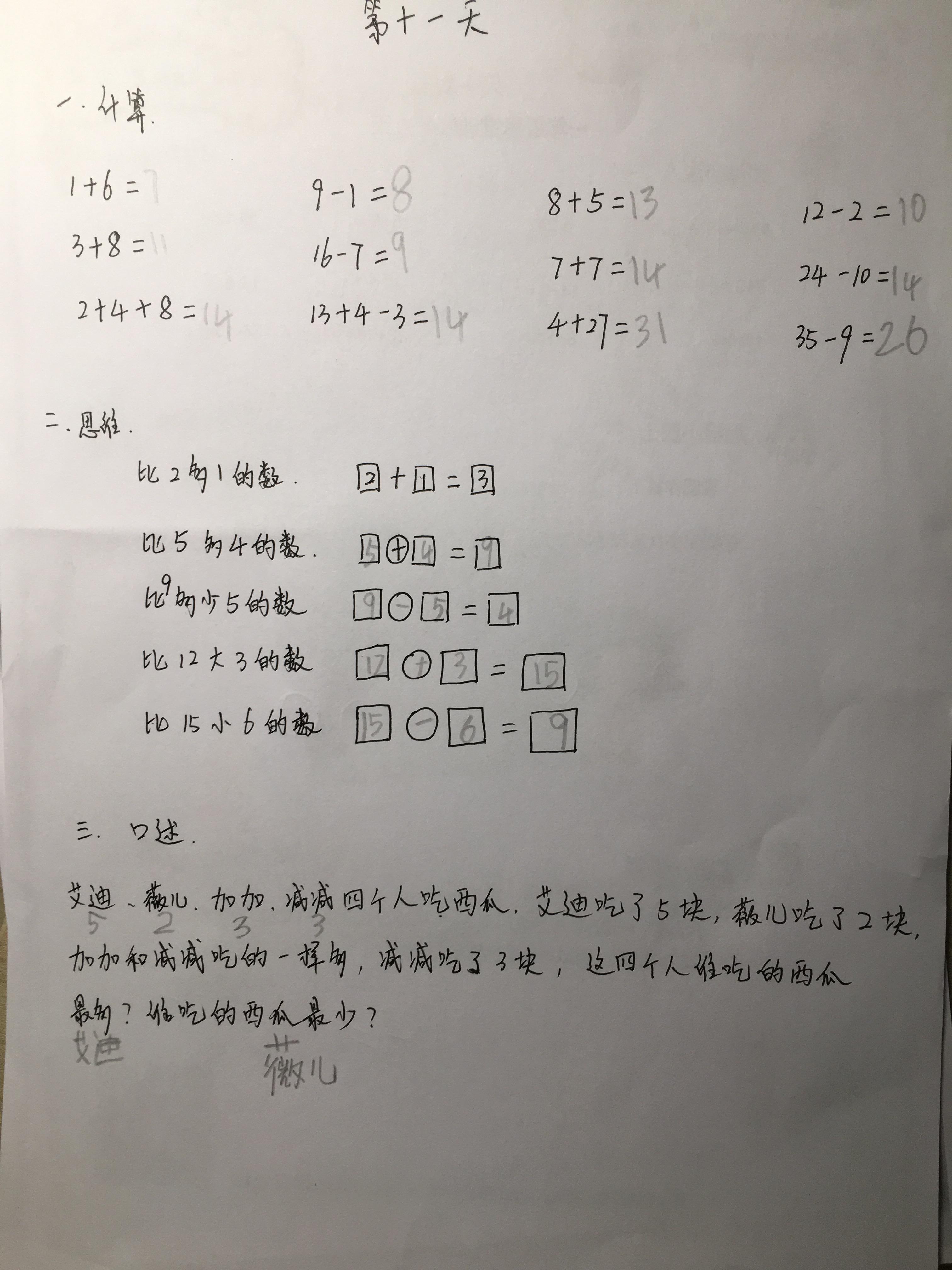 239FB818-A904-44A1-AB2F-45BB13137AB1.jpg