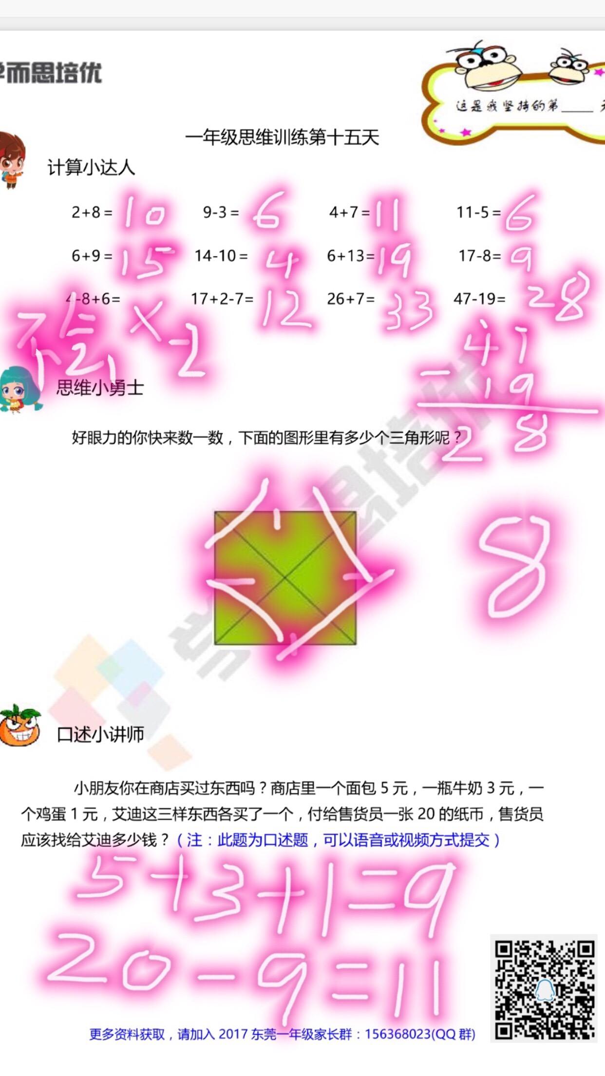 095C445E-10E2-466C-8850-49E003C70AA9.jpg