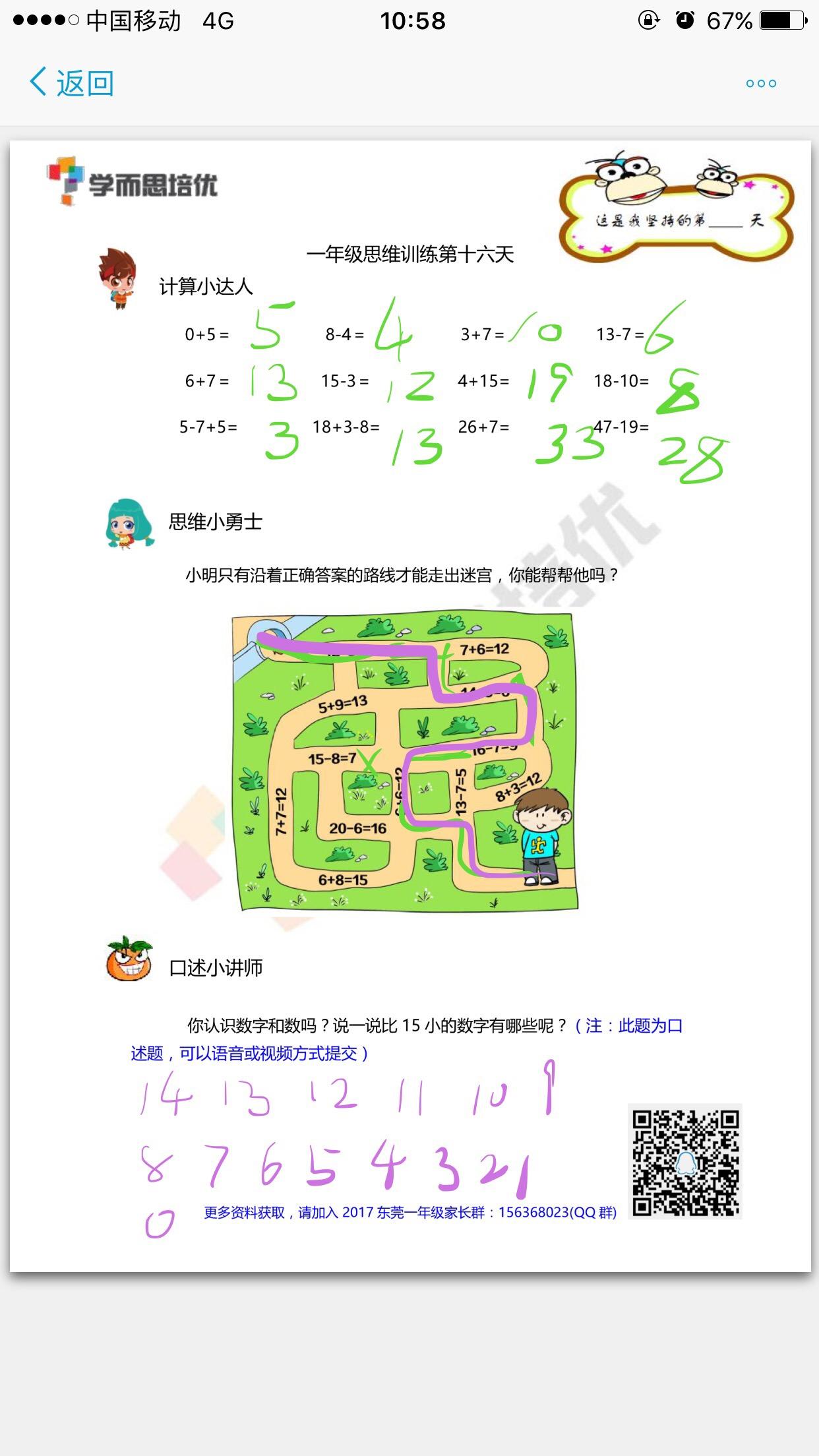 D9832343-B43D-48C5-AFCF-4F265F1A2CDD.jpg