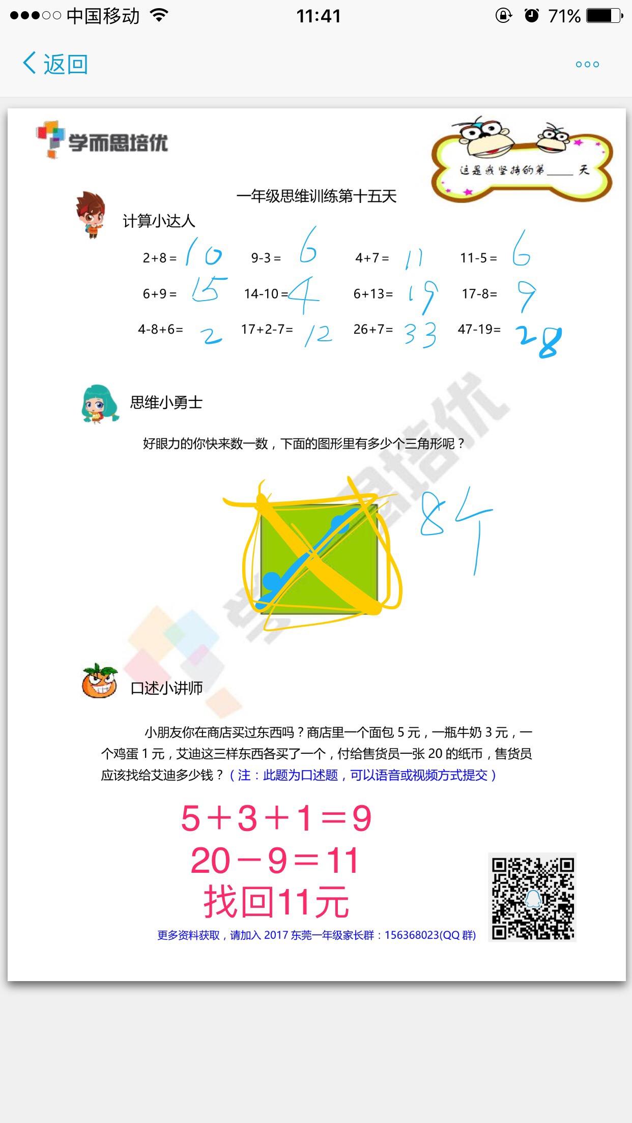 211D61C9-5172-4038-9BF2-BAE813D9B438.jpg
