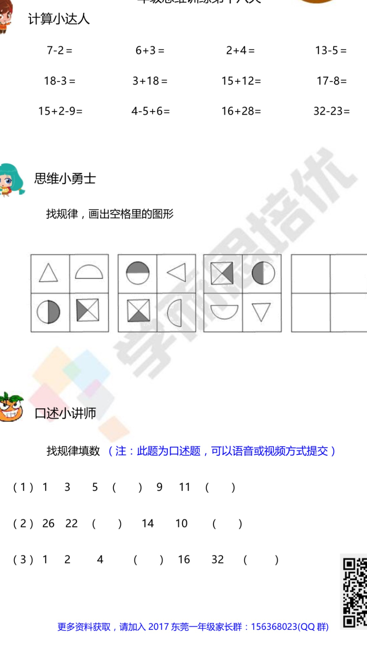 C6E003F7-2ACD-4D44-A4F3-448B579E72BC.jpg
