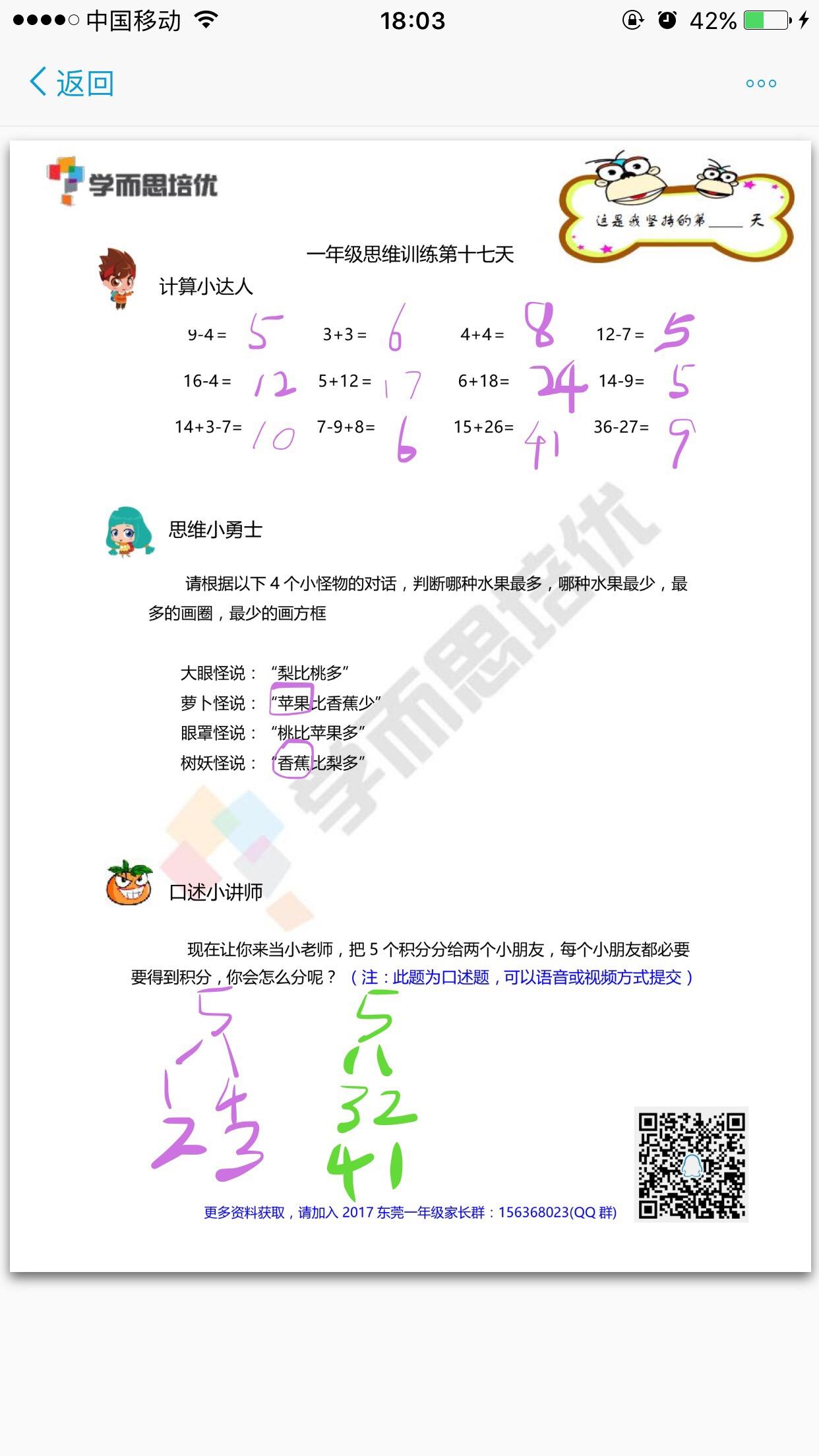 8736D2BC-683B-4D06-ACFD-1A1246FD67F4.jpg