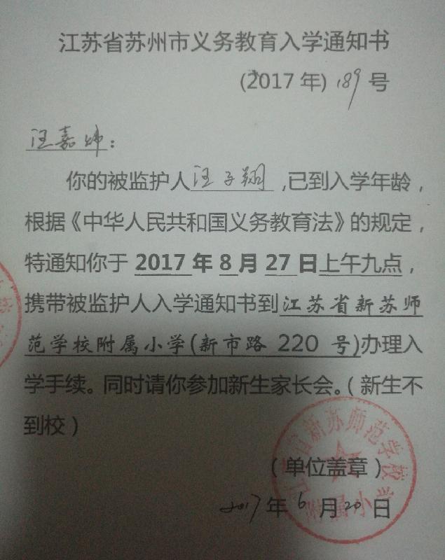 IMG20170813_191920.jpg