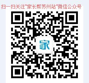 QQ截图20170815142452.png