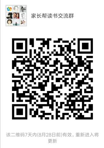 QQ图片20170821114310.png