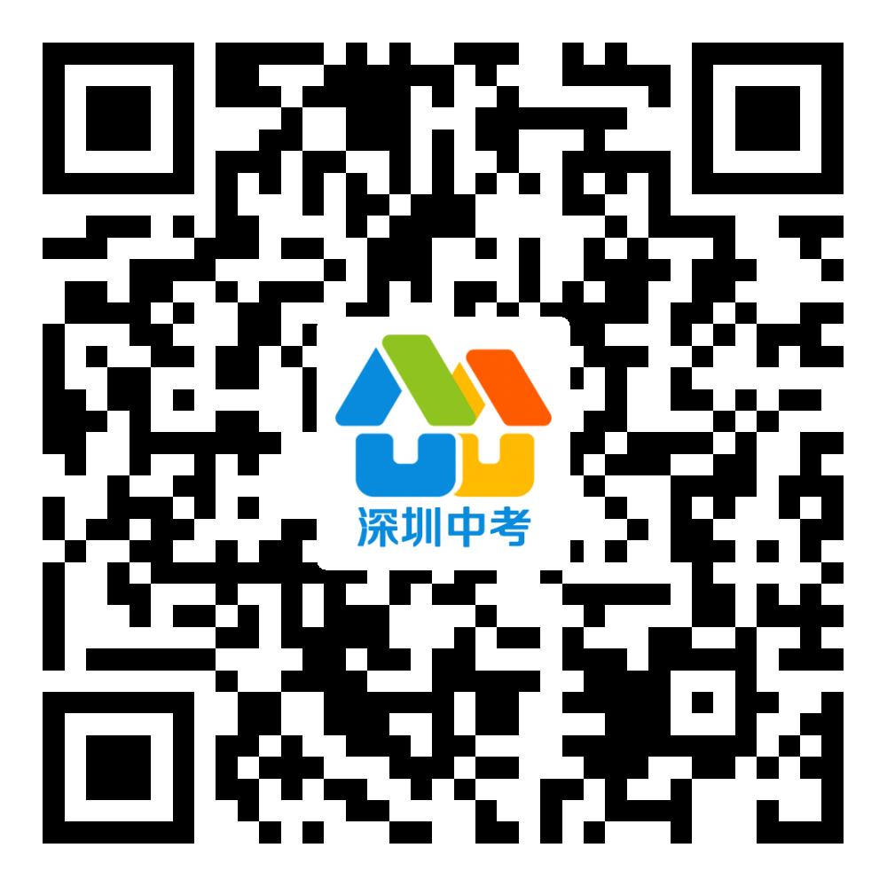 中考QQ群.png