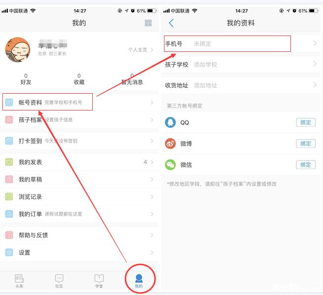 手机认证app.png