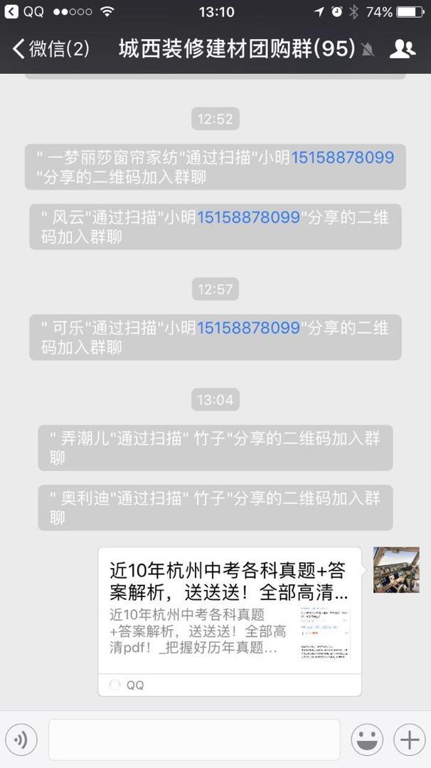 6493837C-412E-4E98-826C-630345EBF914.jpg