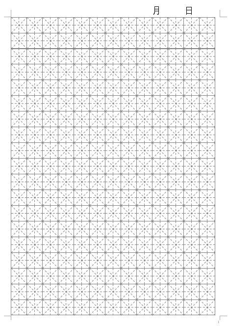 练字 米字格模板免费下载 南通幼升小 家长帮