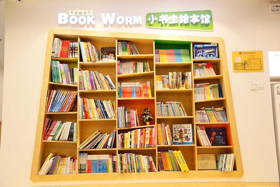 小木虫图书馆(2).jpg