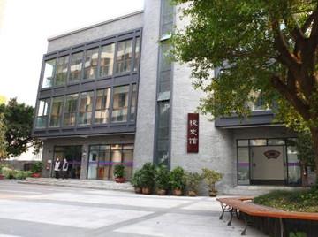 温州实验中学怎么样图片