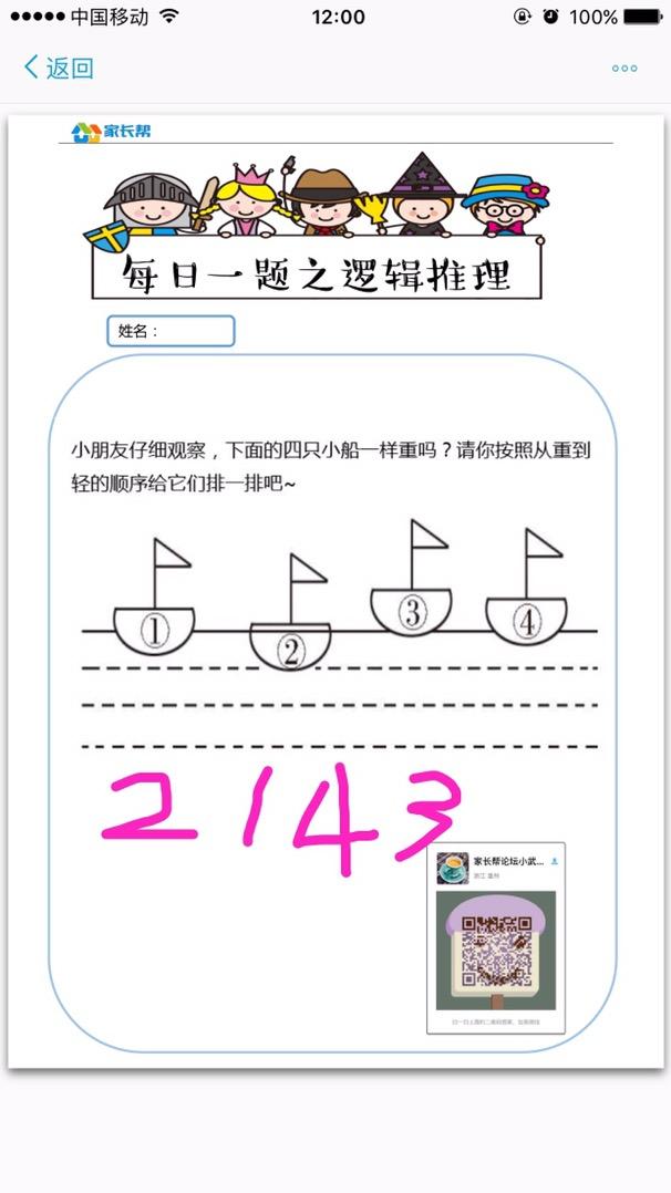 08E50C01-7AEE-4BF4-B545-4A65FD260A10.jpg