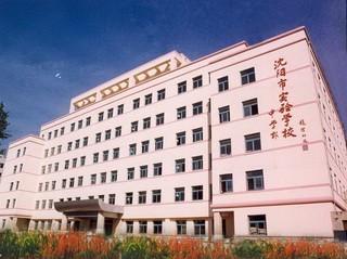 沈阳市实验中学初中部巡礼图片