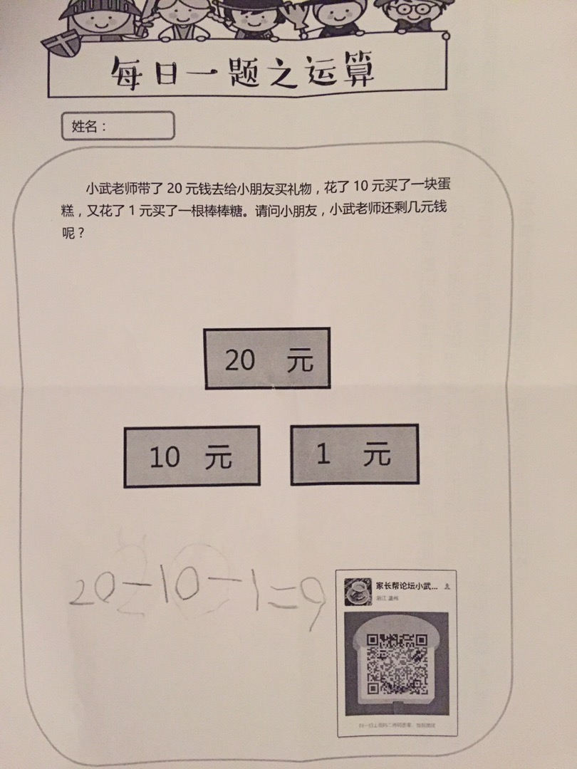 23B1466F-547D-46D3-A73B-4FFE3CA54642.jpg