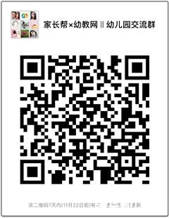 微信图片_20171115104749.jpg