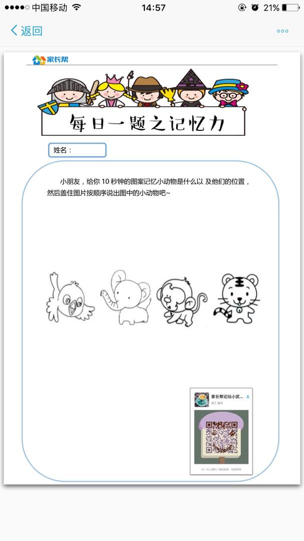 4CD4C7F9-F97C-4561-BA0C-45E794D2D52E.jpg