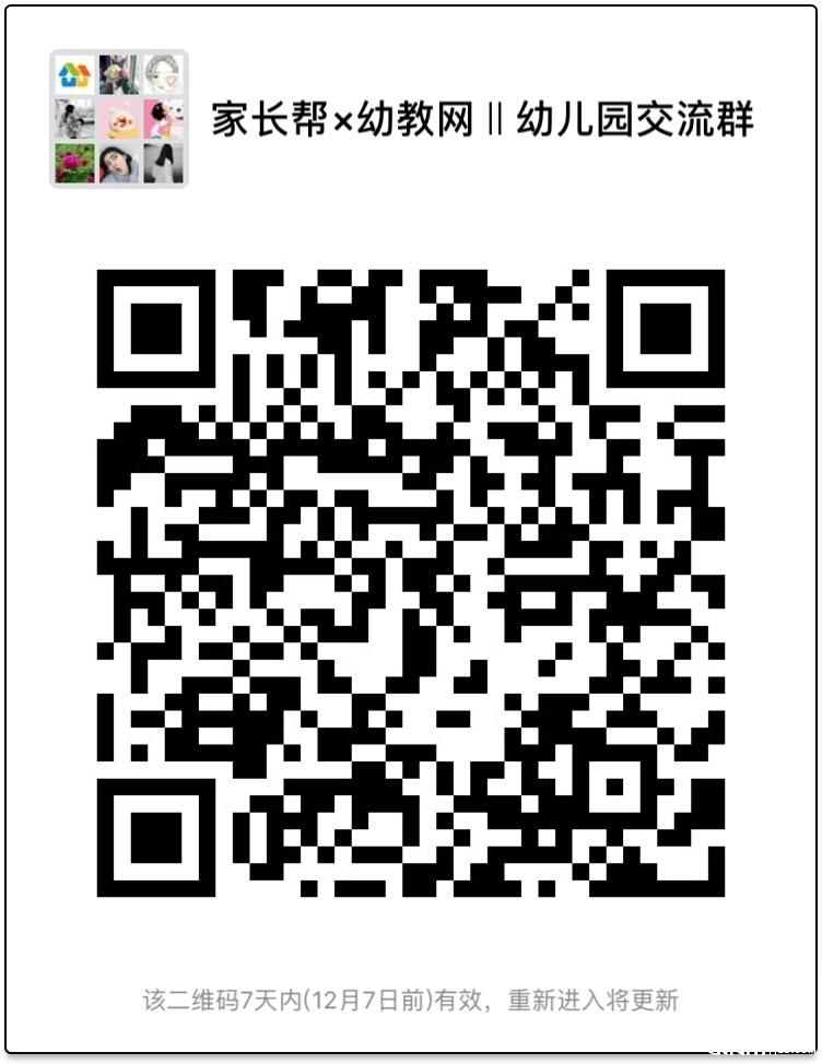 微信图片_20171130101602.jpg