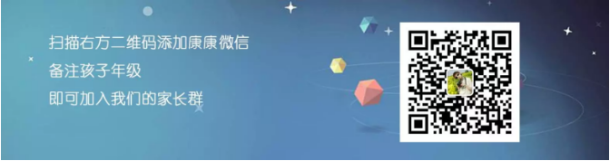 康康微信.jpg