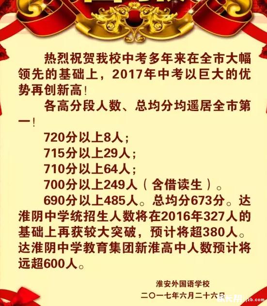 1512627372(1).jpg