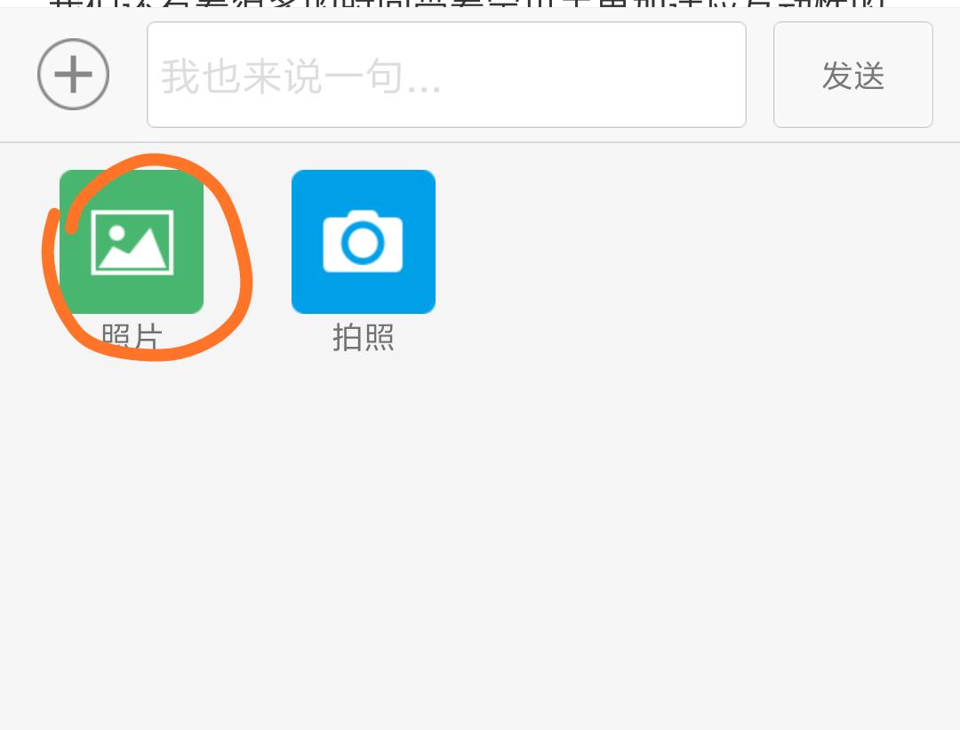 app回复2.png