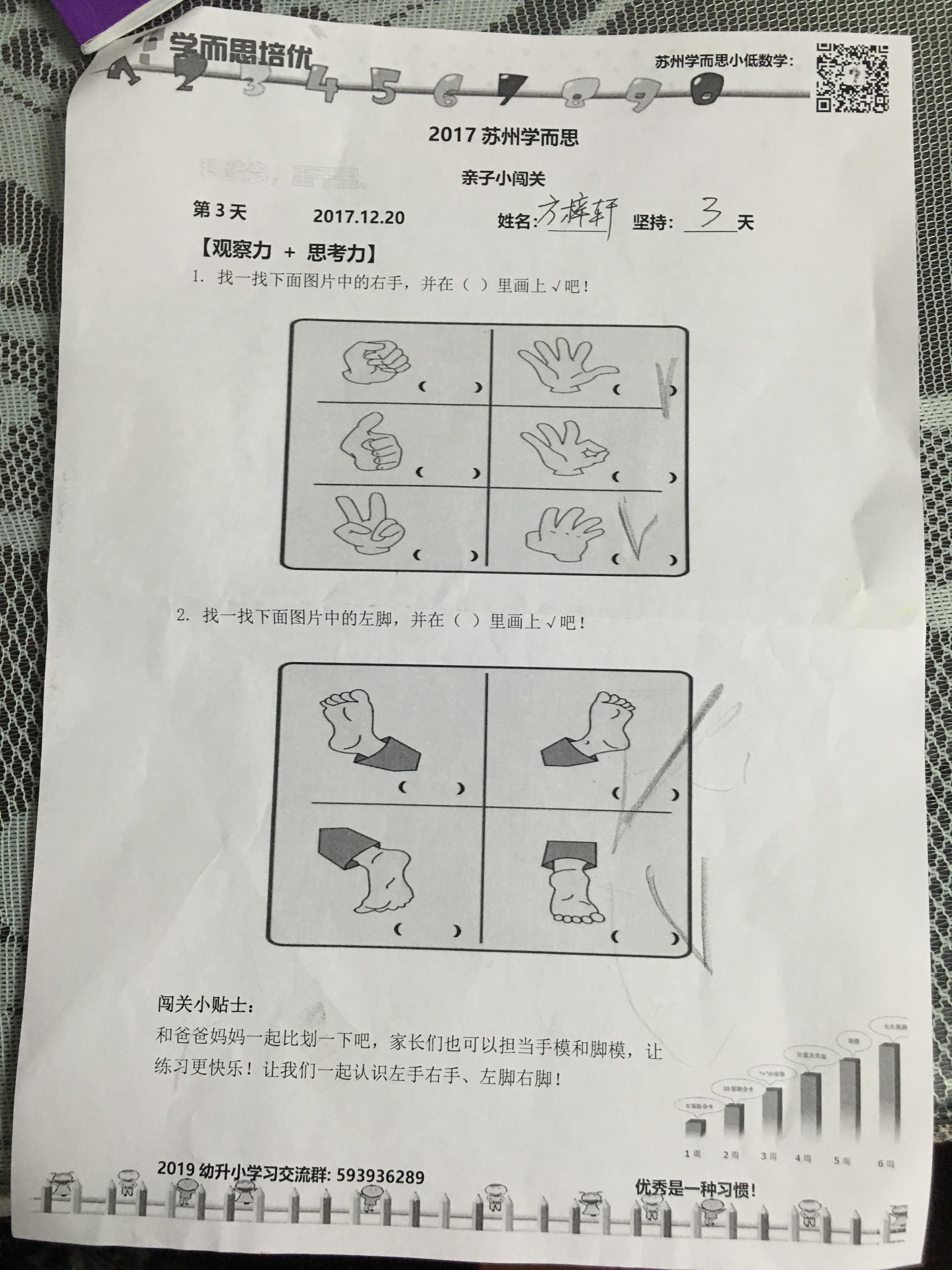 A7E014AC-DA8A-4D9F-96D0-3DDF67E83C1A.jpg