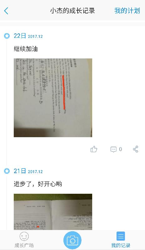 IMG20171222_095422.jpg