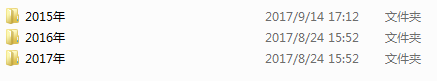 QQ截图20171222161109.png