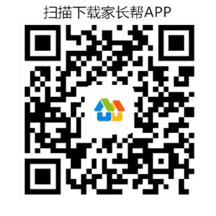 app下载.png