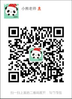 微信图片_20171231184631.png