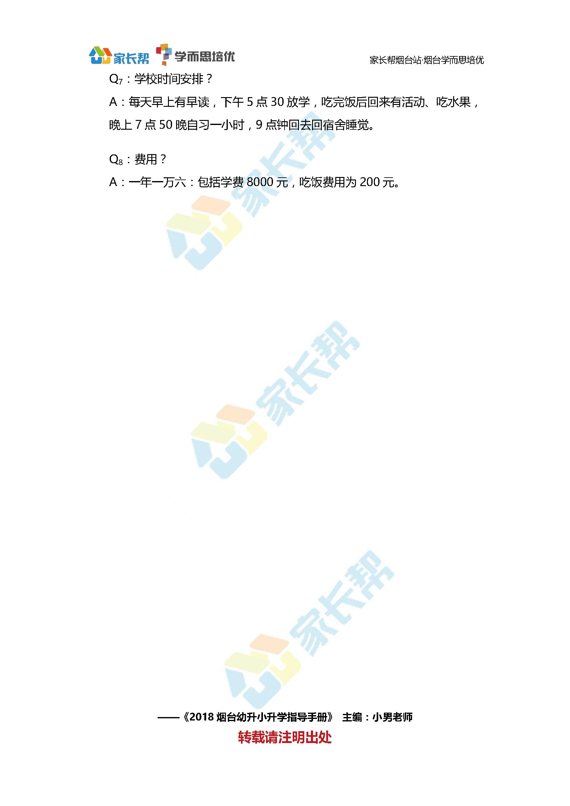 文档1_页面_4.png