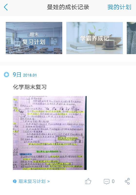 IMG20180109_143435.jpg