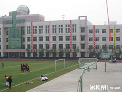 【学校简介】涉县第二中学_邯郸中考_家长帮图片