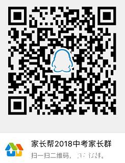 微信图片_20180118182716.png