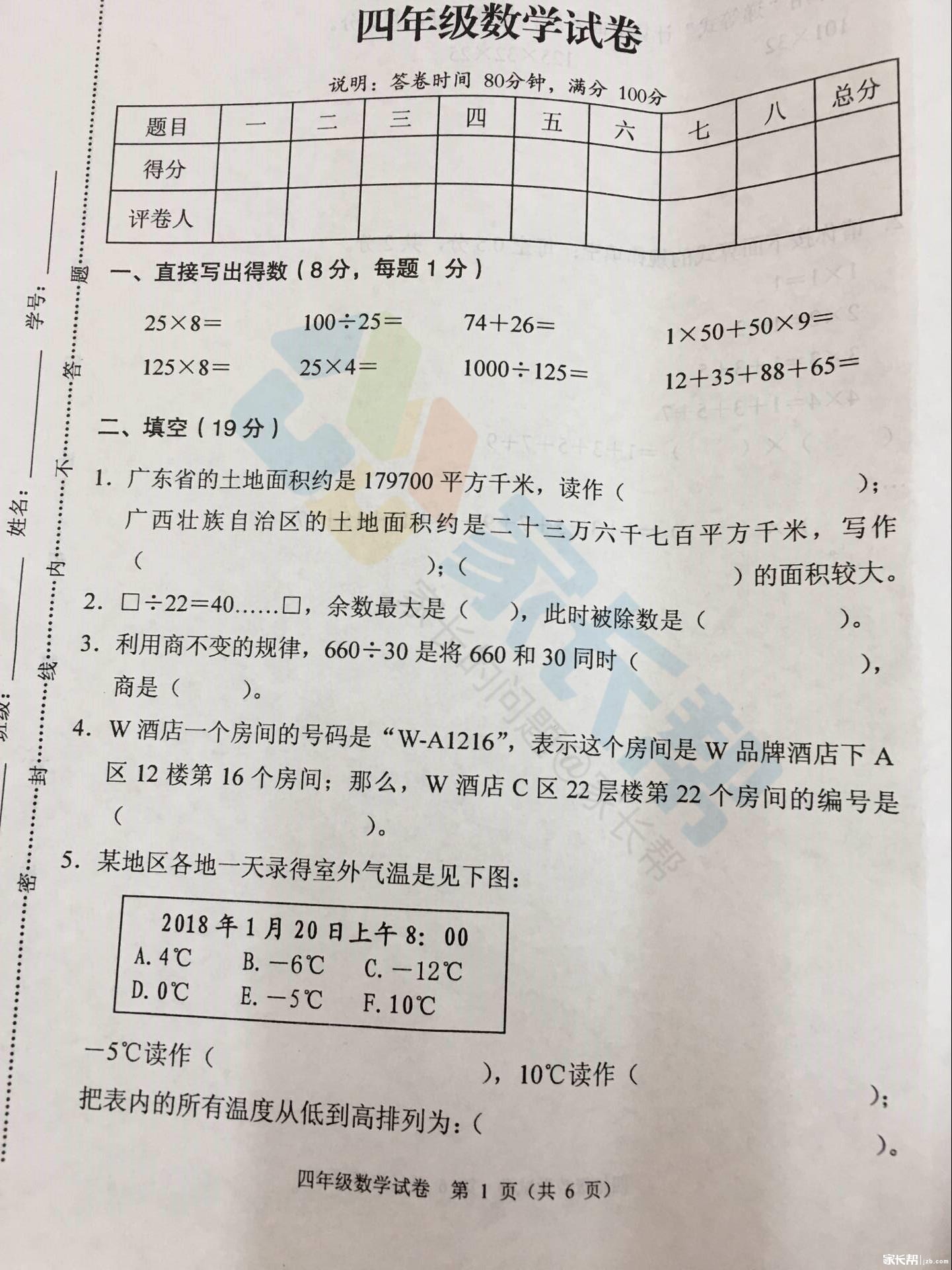 QQ图片20180122163745_副本_副本.jpg