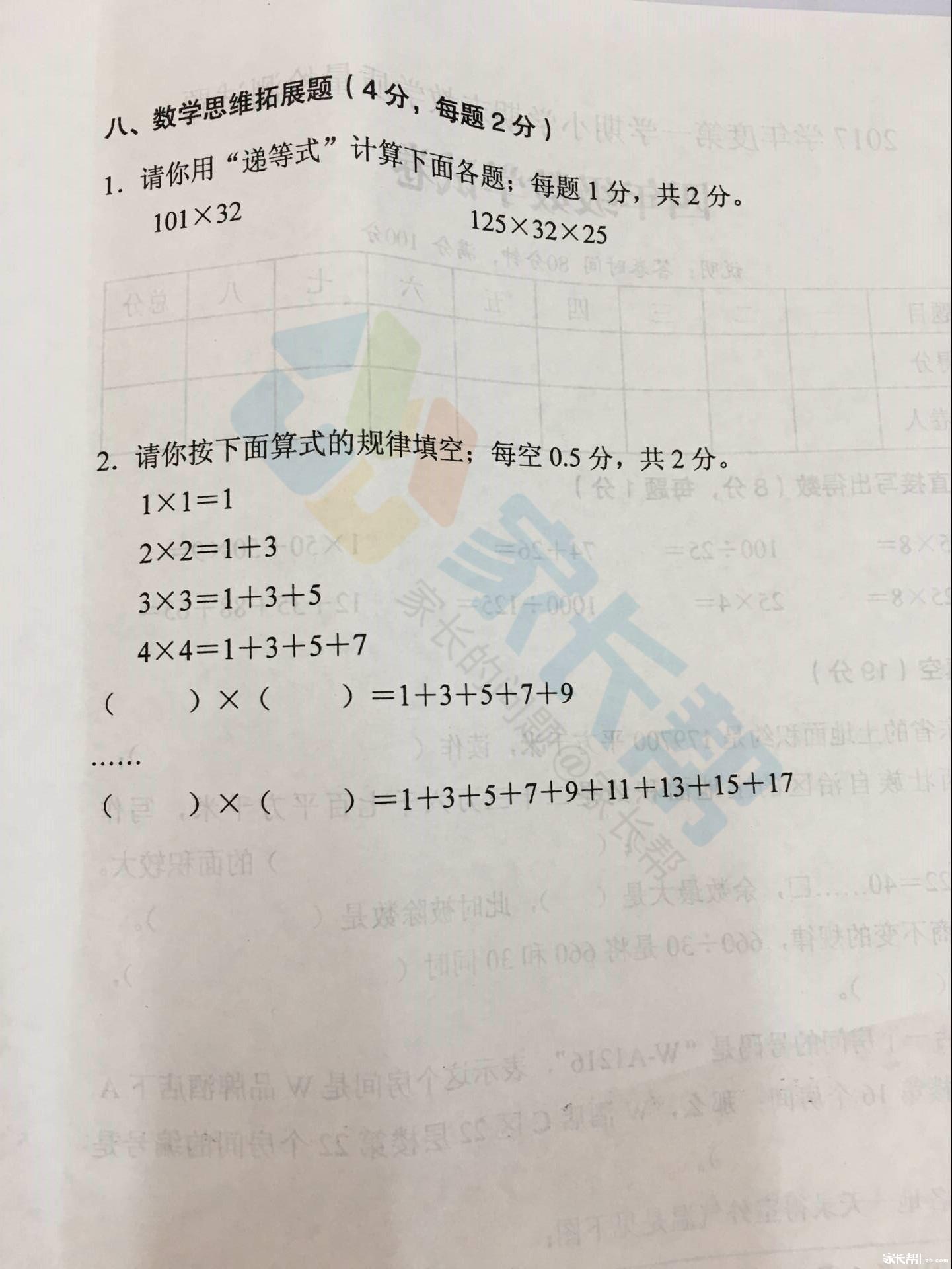 QQ图片20180122163803_副本_副本.jpg