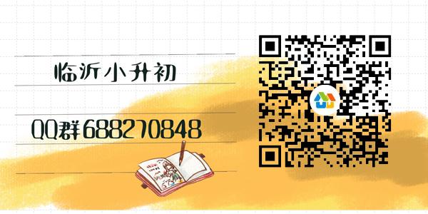 微信图片_20180119152502.jpg