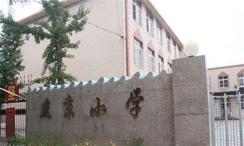 燕京小学改过.png