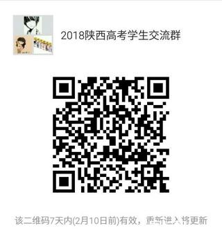 QQ截图20180203133751.png