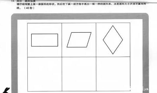 百花4.png