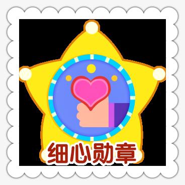 数学节徽章设计手绘