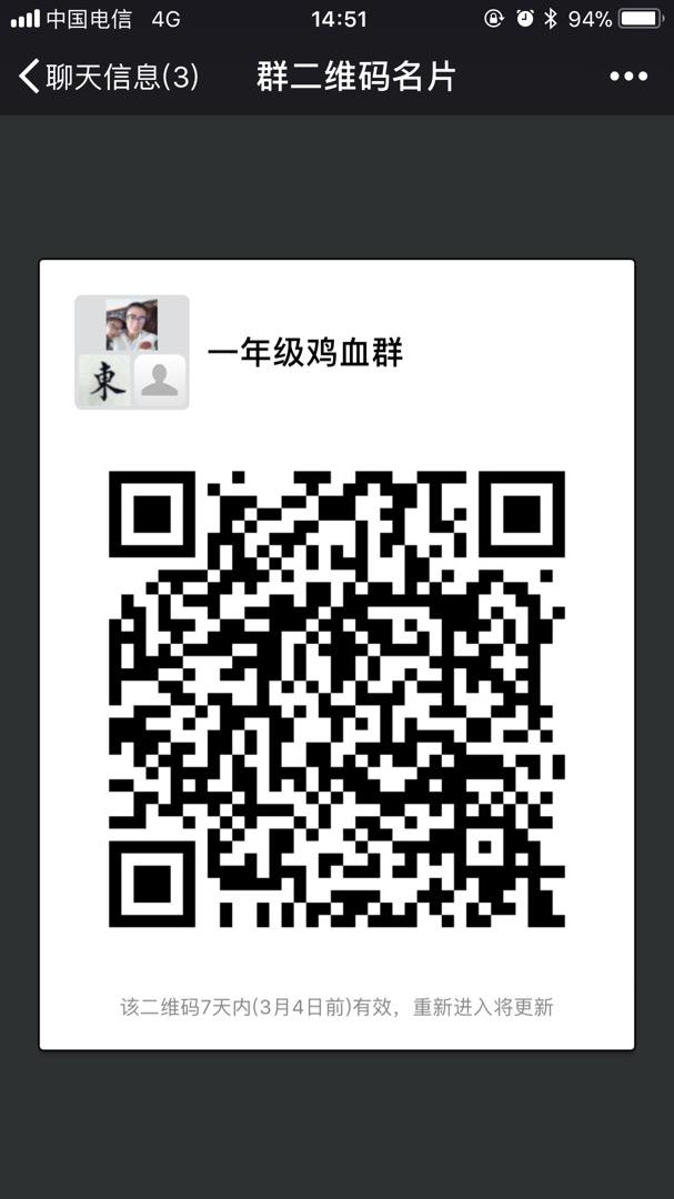7DD00BBE-BFB3-47AC-89AE-47231518F18C.jpg