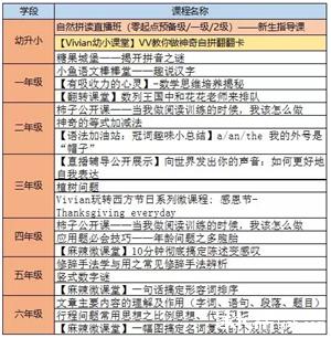QQ截图20180227183432_副本.png